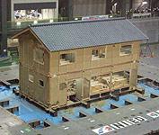 伝統(的)構法住宅の振動台実験写真