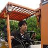 yamamotoの写真