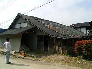ろくろ場の瓦屋根